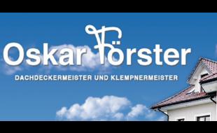 Bild zu Förster in Düsseldorf