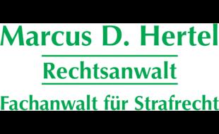 Bild zu Hertel in Düsseldorf