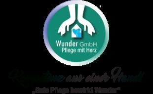 Bild zu Wunder GmbH in Remscheid