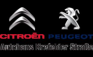 Bild zu Autohaus Krefelder Str. GmbH & Co. KG in Mönchengladbach