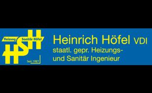 Bild zu Höfel in Wuppertal