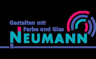 Bild zu Werner Neumann GmbH in Kevelaer