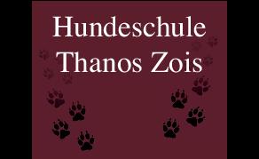 Bild zu Hundetrainer Thanos Zois in Mönchengladbach