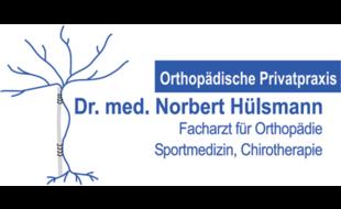 Bild zu Hülsmann Norbert Dr.med. in Neuss
