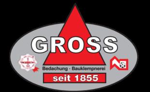 Bild zu Dachdecker Gross Gross Heinr. GmbH Bedachungen GmbH in Düsseldorf