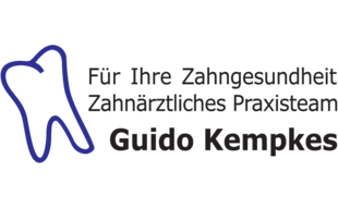 Bild zu Kempkes Guido in Sankt Tönis Stadt Tönisvorst