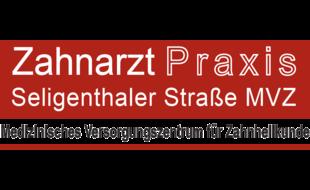 Bild zu Medizinsches Versorgungszentrum für Zahnheilkunde, Zahnarzt Praxis Seligenthaler Straße MVZ in Landshut