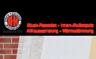 Bild zu Baur & Hopfenzitz GmbH & Co. KG in Königsbrunn bei Augsburg