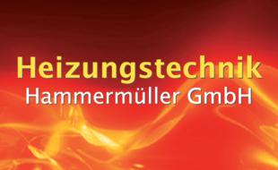 Bild zu Hammermüller Heizungstechnik GmbH in Taiting Gemeinde Dasing
