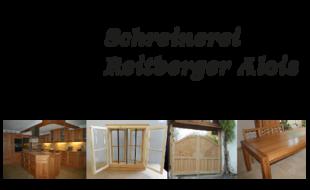 Bild zu Schreinerei Reitberger in Unterhörbach Gemeinde Haarbach