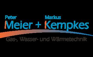 Bild zu Meier + Kempkes in Straubing