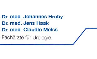 Bild zu Gemeinschaftspraxis Rotter Christof Dr., Dr. Johannes Hruby, Dr. Jens Haak in Königsbrunn bei Augsburg