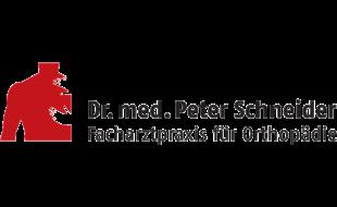Bild zu Schneider Peter Dr.med. in Kempten im Allgäu