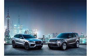 Bild zu Jaguar Land Rover Vertragshändler Werner Haas Automobile GmbH in Augsburg