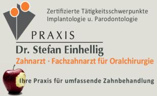 Bild zu Einhellig Stefan Dr. in Altdorf