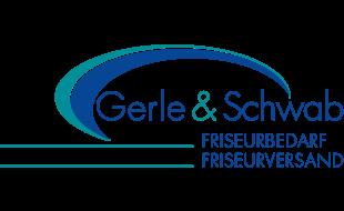 Bild zu Gerle & Schwab in Augsburg
