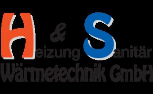 H + S Wärmetechnik GmbH