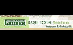 Gruber, Andreas und Steffen GbR