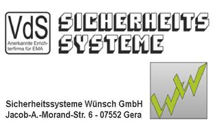 Logo von Sicherheitssysteme Wünsch GmbH