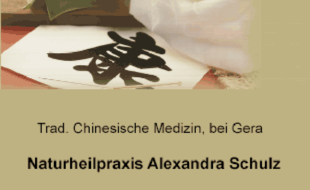 Bild zu Naturheilpraxis für Traditionelle Chinesische Medizin in Hermsdorf in Thüringen