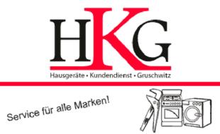 Bild zu Hausgerätekundendienst Gruschwitz in Gera