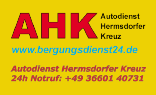 Logo von AHK Abschleppdienst