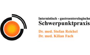 Bild zu Dr. Fach Kilian; Dr. Reichel Stefan in Rosenheim in Oberbayern