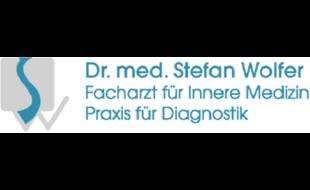 Bild zu Wolfer Stefan Dr.med. in München
