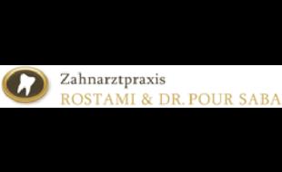 Bild zu Rostami S. & B. Pour Saba Dr.med.dent. in Fürstenfeldbruck