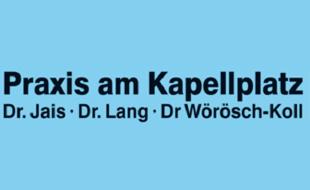 Bild zu Praxis am Kapellplatz in Altötting
