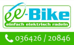 Bild zu ee-Bike in Lippersdorf Gemeinde Lippersdorf Erdmannsdorf