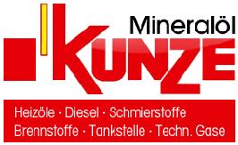 Bild zu Mineralöl Kunze GmbH in Maua Stadt Jena