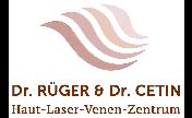 Bild zu Rüger R. Dr.med., Cetin H. Dr.med. in Taufkirchen Kreis München