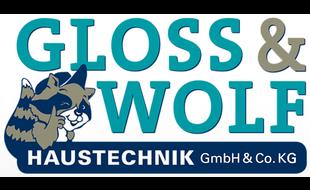 Bild zu Gloss & Wolf Haustechnik GmbH & Co. KG in Eggstätt