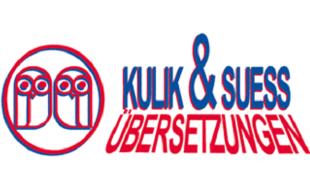 Bild zu A 1 A Agentur A Kulik & Suess in München