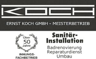Bild zu Koch Ernst GmbH in München