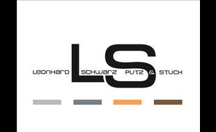 Bild zu Leonhard Schwarz GmbH Putz & Stuck in München