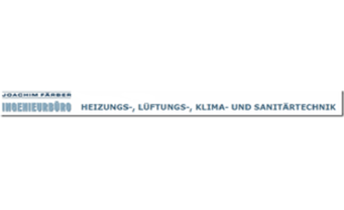 Bild zu Färber Joachim in Holzkirchen in Oberbayern