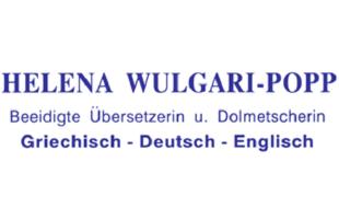 Bild zu Griechisch-Helena Wulgari-Popp (BDÜ) in München