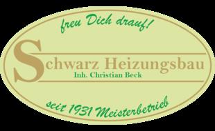 Bild zu SCHWARZ RAINER in München