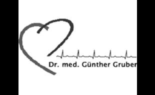 Bild zu Dr.med. Günther Gruber in Weihern Stadt Pfaffenhofen an der Ilm
