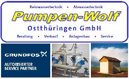 Bild zu Pumpen-Wolf in Reichenbach bei Hermsdorf in Thüringen