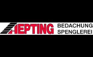 Bild zu Hepting GmbH in Neubiberg