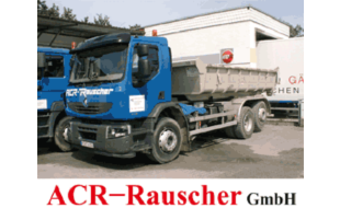 Logo von ACR-Rauscher GmbH