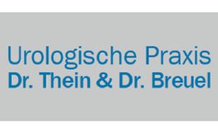 Bild zu Breuel Friedemann u. u. Thein Florian Dres.med. in München
