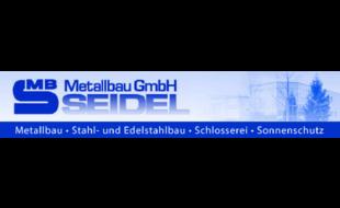 Bild zu Metallbau Seidel GmbH in Gera