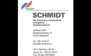 Logo von Schmidt Containerdienst GmbH