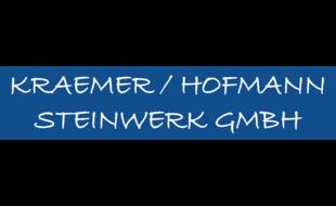 Logo von KRAEMER/HOFMANN STEINWERK GMBH