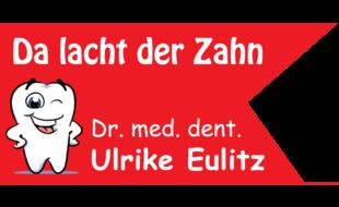 Bild zu Eulitz Ulrike Dr.med.dent. Zahnärztin in Bruck Stadt Erlangen