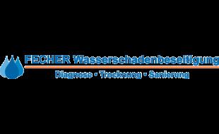 Bild zu Fecher Wasserschadenbeseitigung in Aschaffenburg